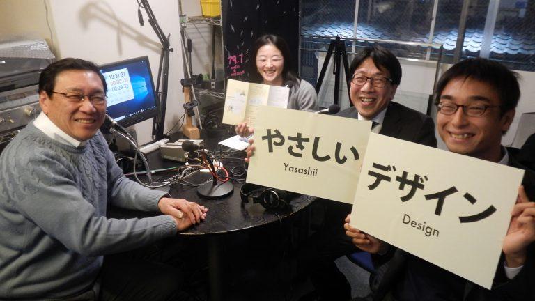 『KYOTO HAPPY NPO』に代表の生駒豪康と宮嶋健人が出演しました。