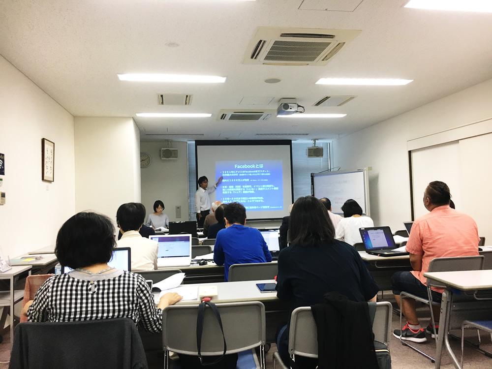 『基礎講座「NPO・市民活動交流サロン」』に宮嶋健人、茉莉緒が講師として参加しました。