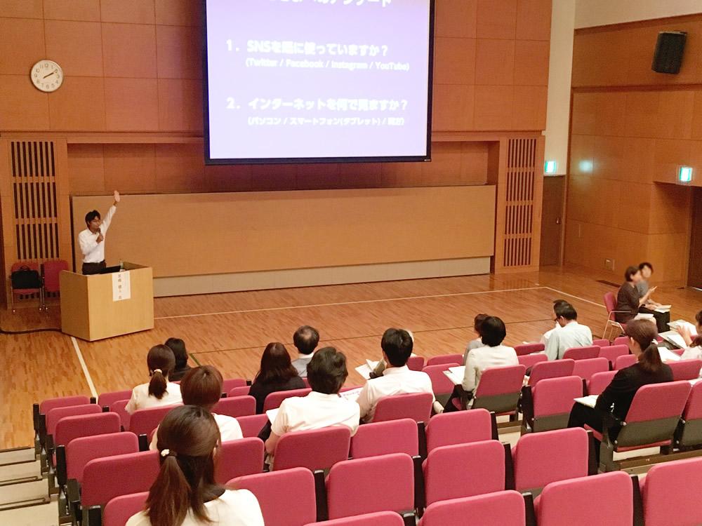 「SNSセミナー①初心者編」に宮嶋健人が講師として参加しました。