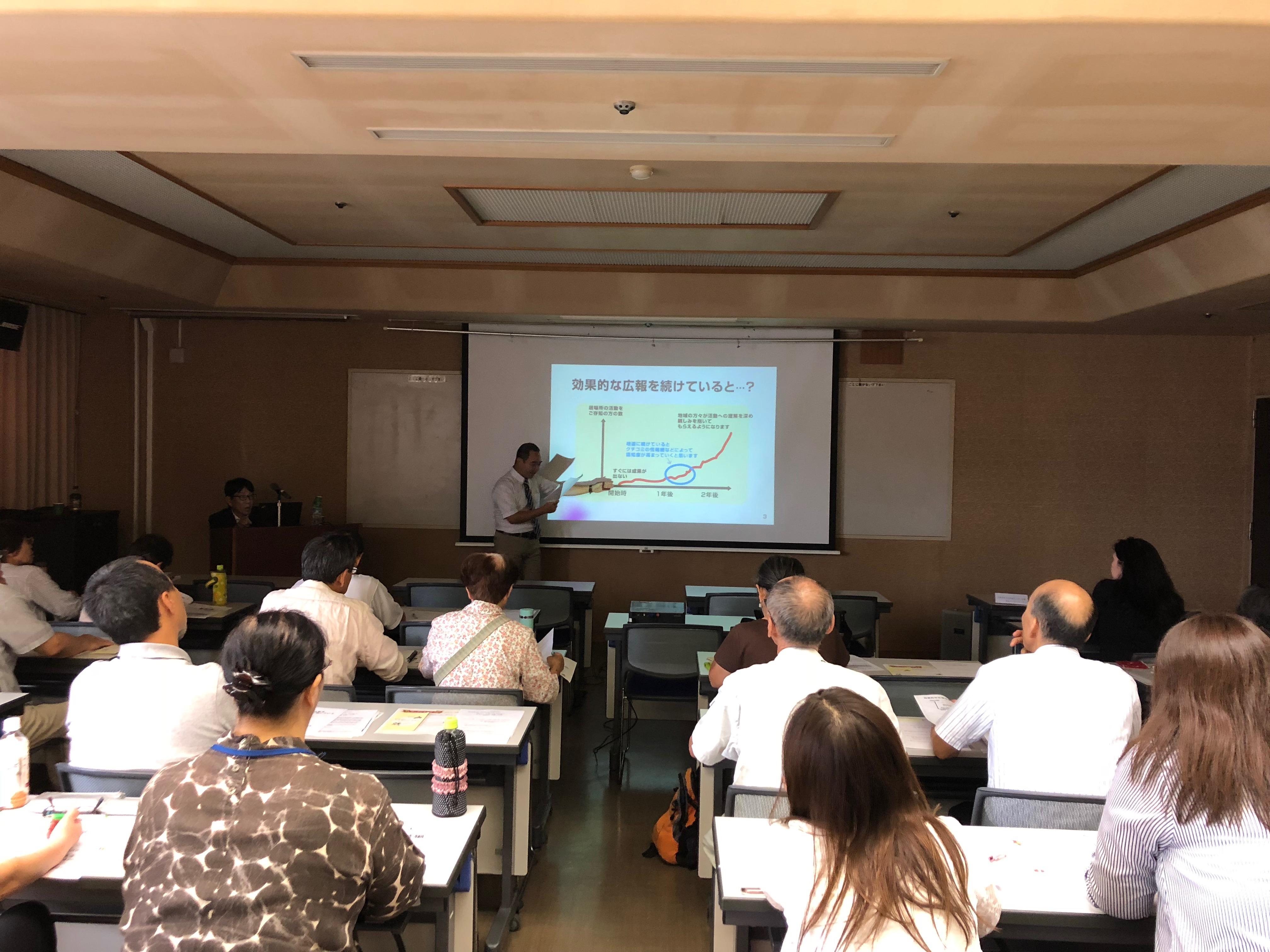 京都市中京区社会福祉協議会様主催の情報交換会におけるセミナー「居場所の活動を魅力的に伝える広報について」に森原英壽が講師として登壇しました。