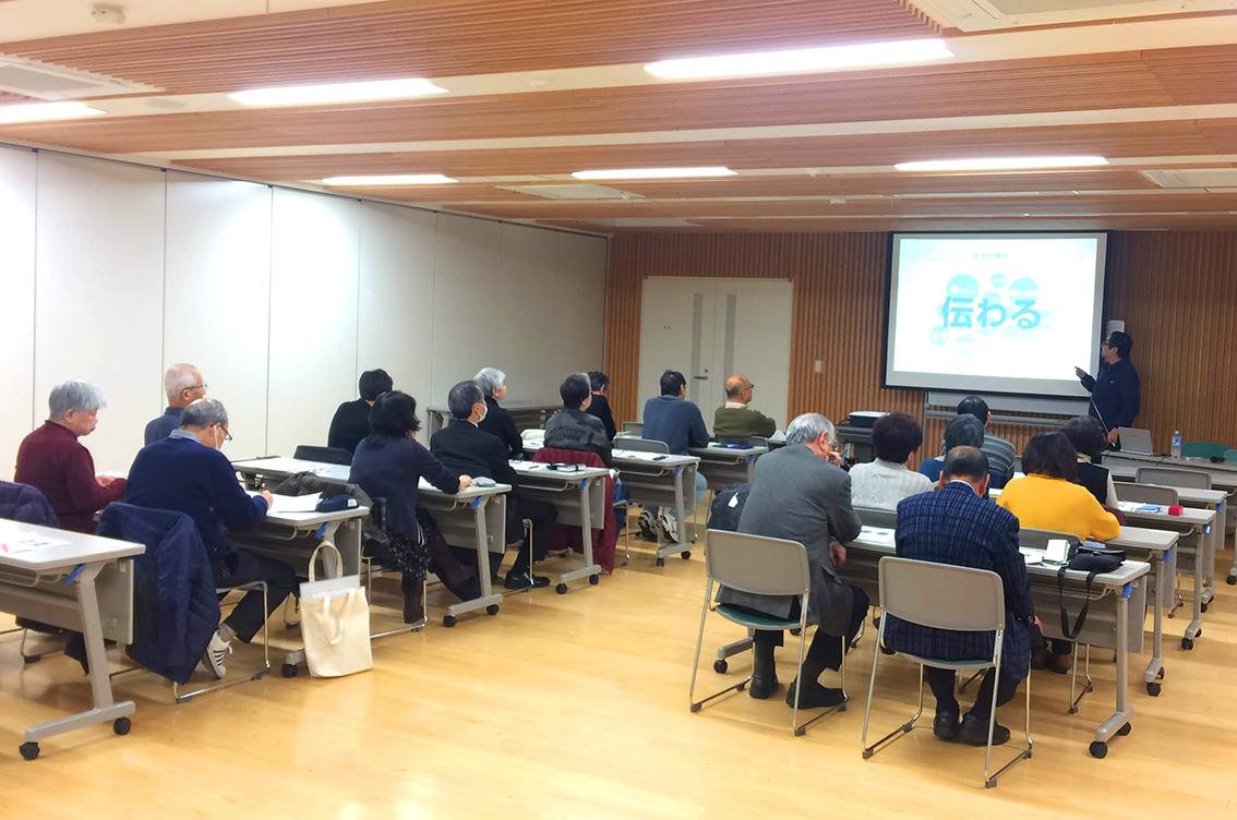 上京区「魅力的な広報のやり方」セミナーを行ないました。