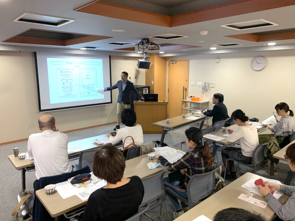 京都市職員栄養士会研修会に登壇しました。