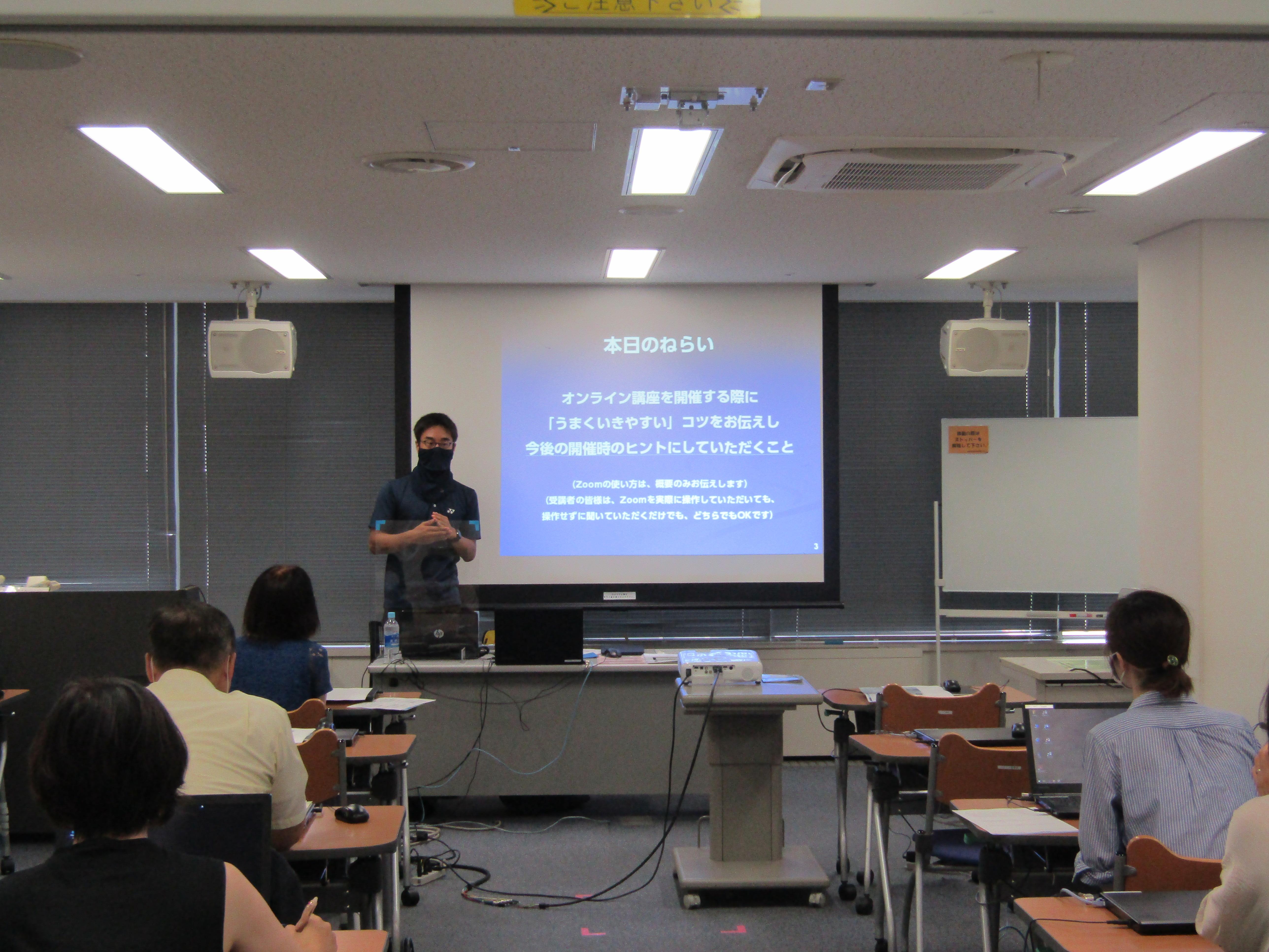 大阪市立総合生涯学習センター「Zoomによるオンライン講座開催のコツ」で宮嶋健人が講師を担当しました。